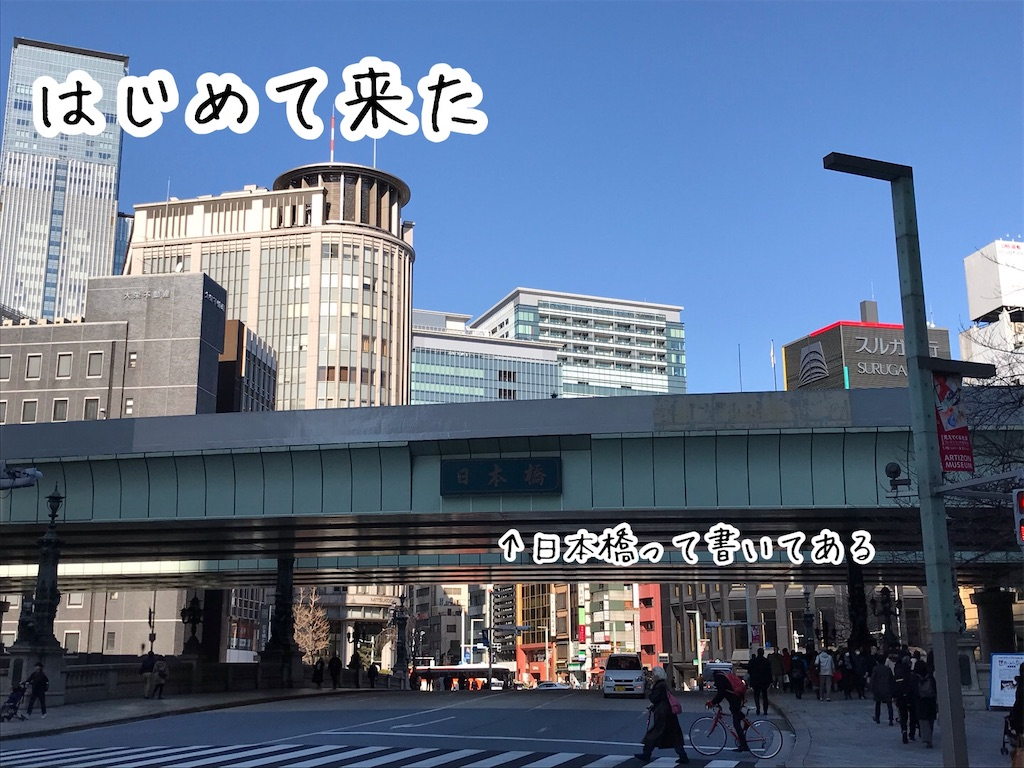 f:id:tetsujin64go:20200119132727j:image