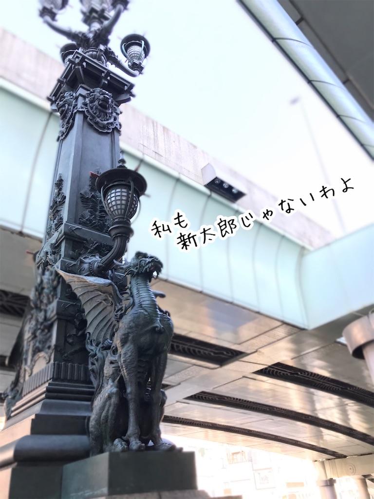 f:id:tetsujin64go:20200119134610j:plain