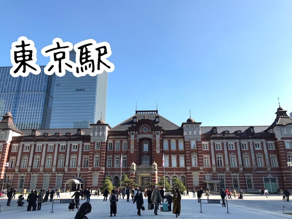 f:id:tetsujin64go:20200119135032j:plain