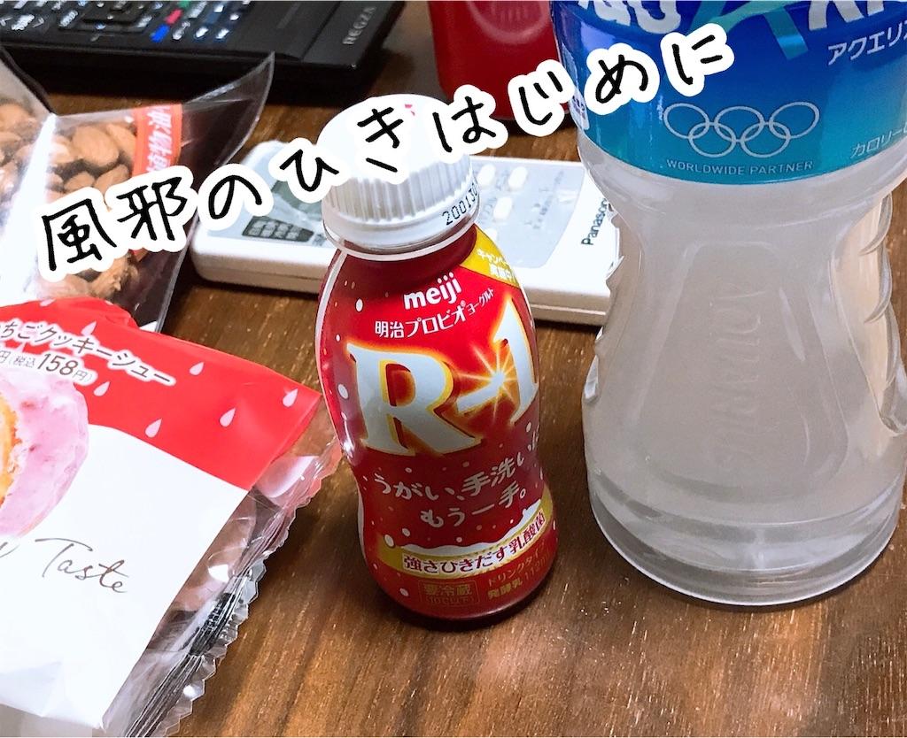 f:id:tetsujin64go:20200121000623j:image