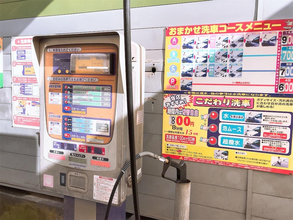 f:id:tetsujin64go:20200121125321j:image