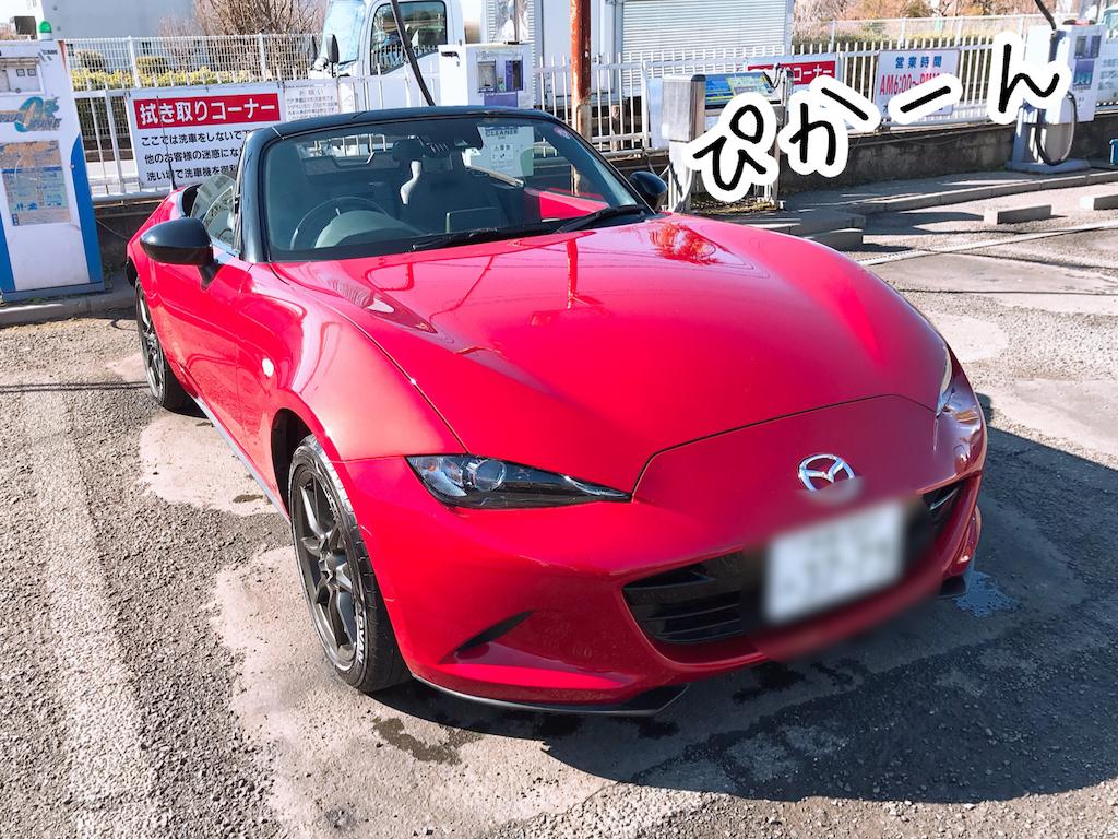 f:id:tetsujin64go:20200121125835p:image
