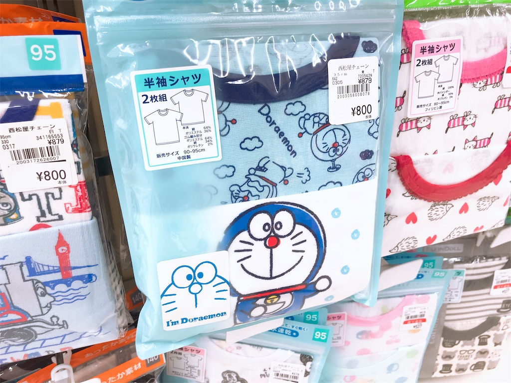 f:id:tetsujin64go:20200121224354j:image