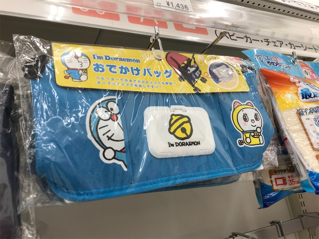 f:id:tetsujin64go:20200121224405j:image
