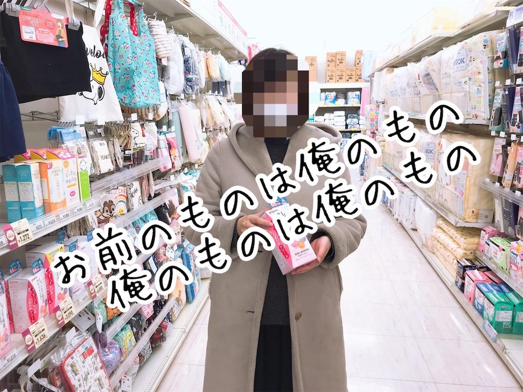 f:id:tetsujin64go:20200121230830j:image