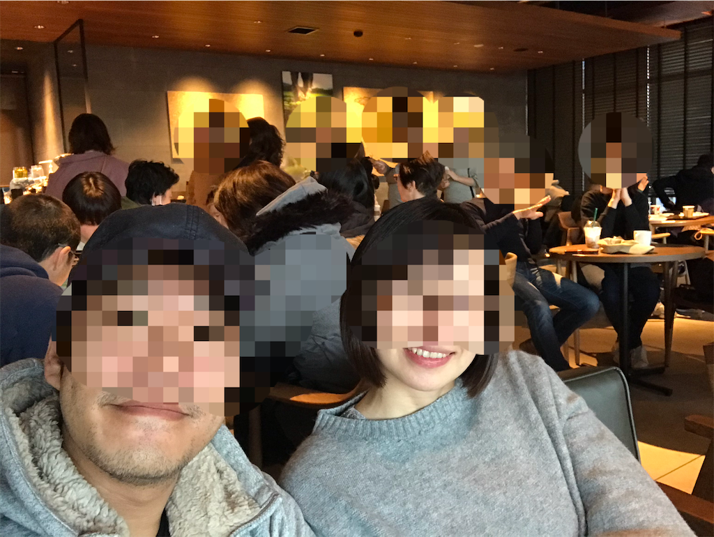 f:id:tetsujin64go:20200121231610p:image