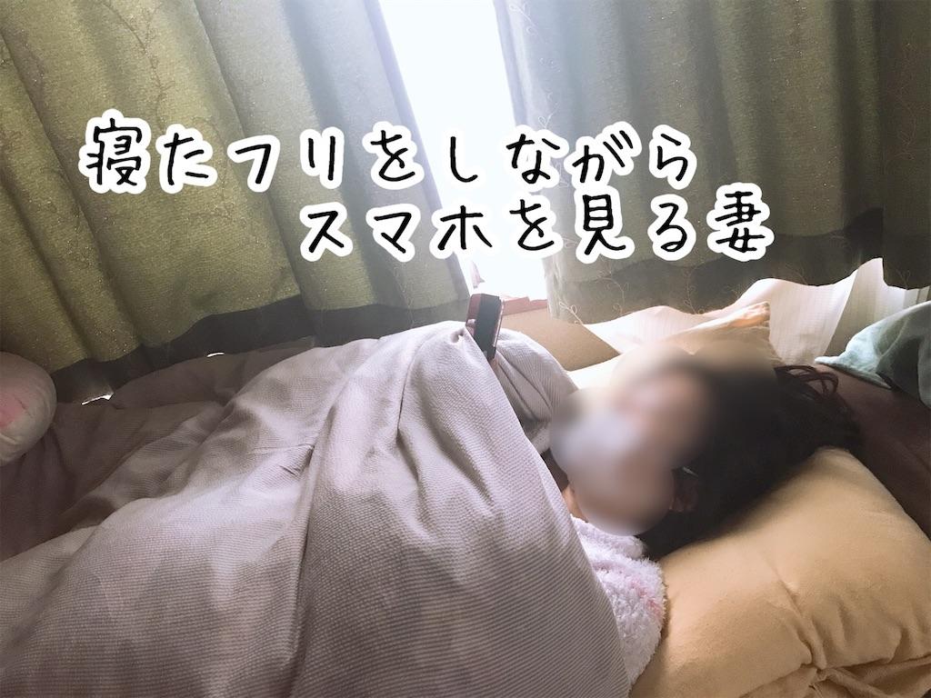 f:id:tetsujin64go:20200122103819j:image