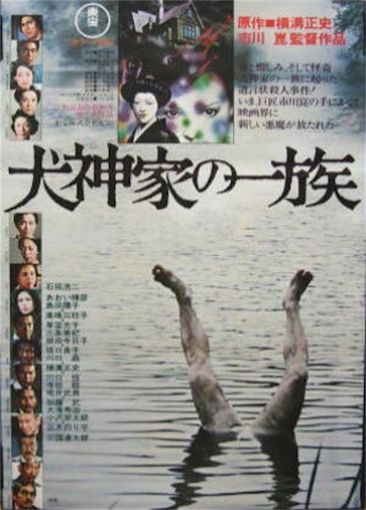 f:id:tetsujin64go:20200123102630j:image