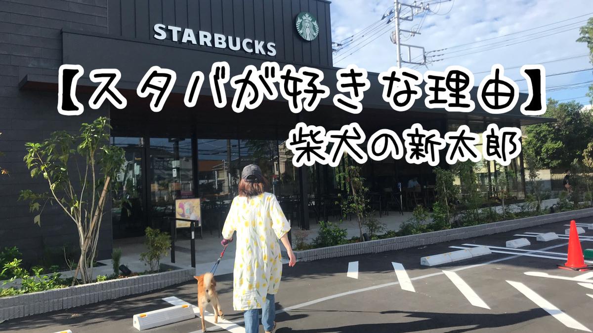f:id:tetsujin64go:20200131092640j:plain
