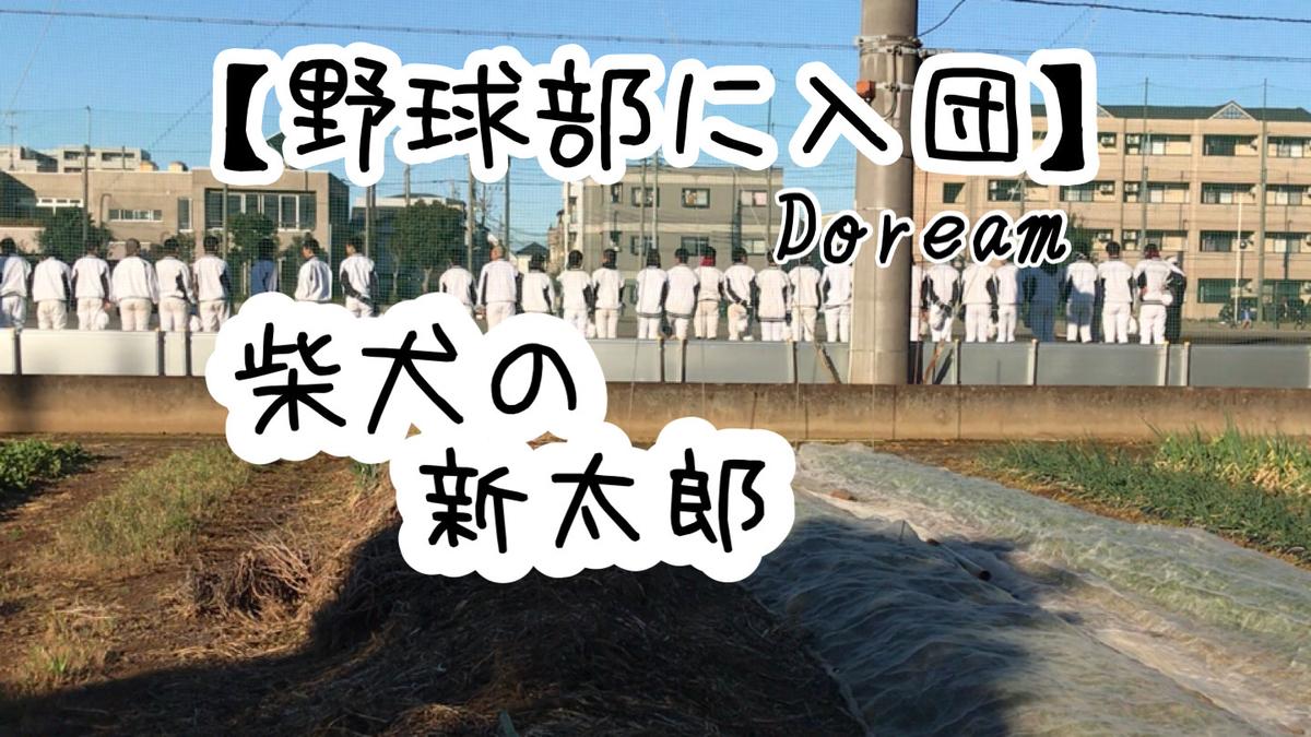f:id:tetsujin64go:20200201142057j:plain