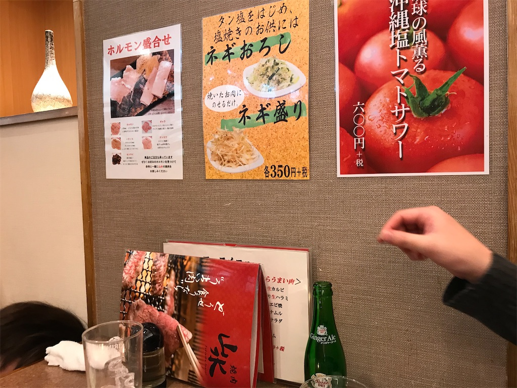 f:id:tetsujin64go:20200211141825j:image