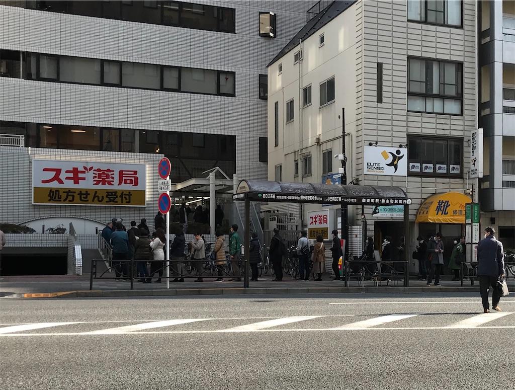f:id:tetsujin64go:20200225220254j:image