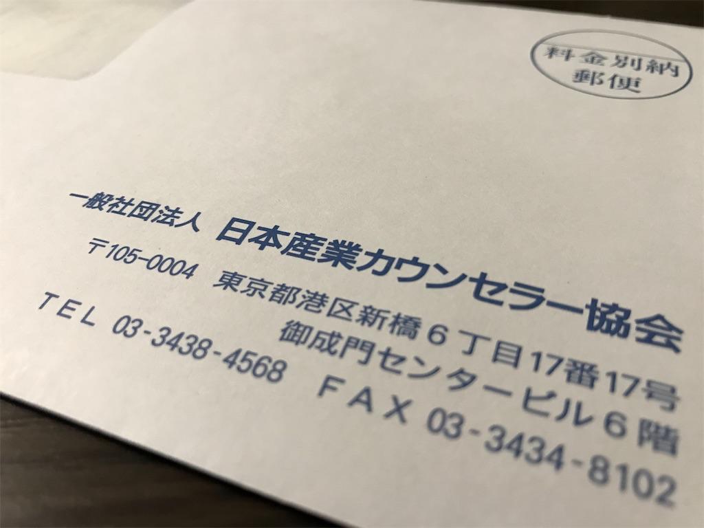 f:id:tetsujin64go:20200229080435j:image
