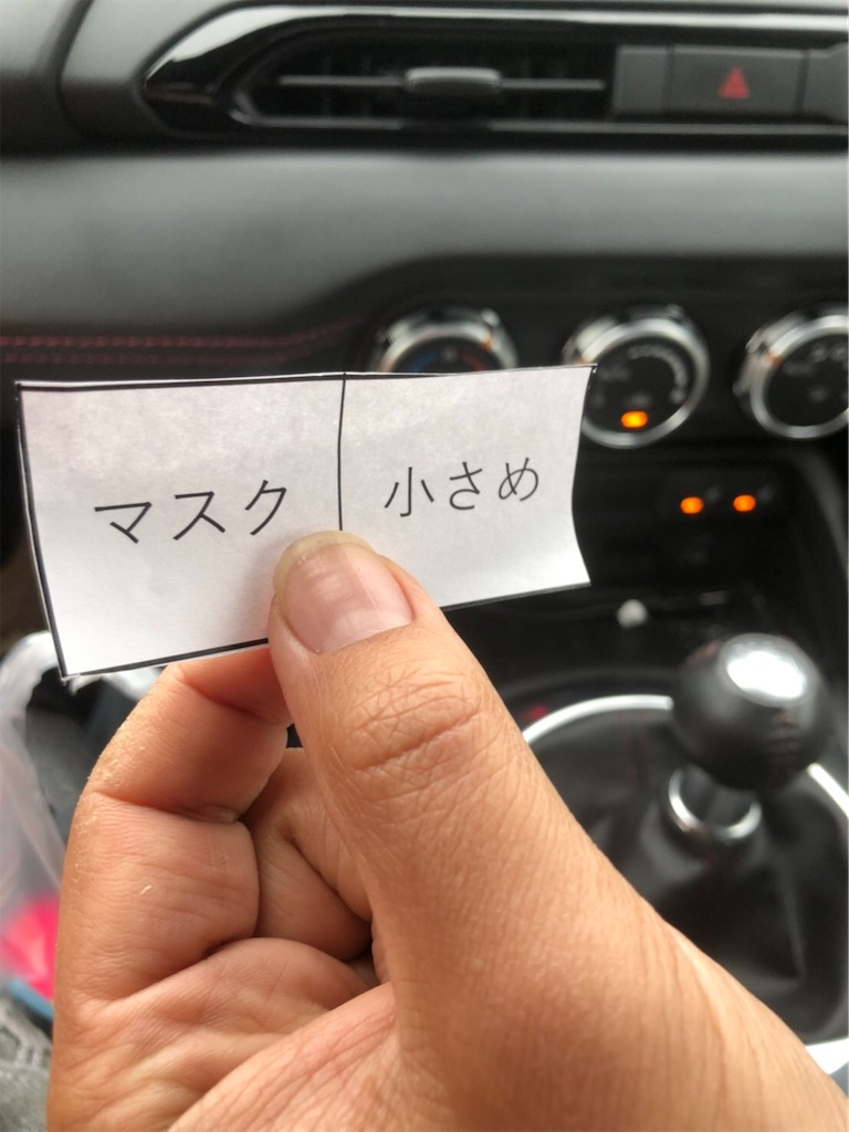 f:id:tetsujin64go:20200308104145j:image