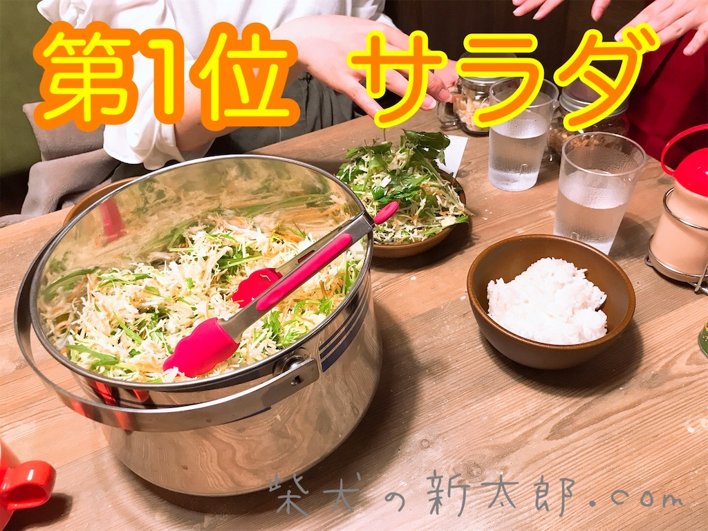 f:id:tetsujin64go:20200316134819j:image