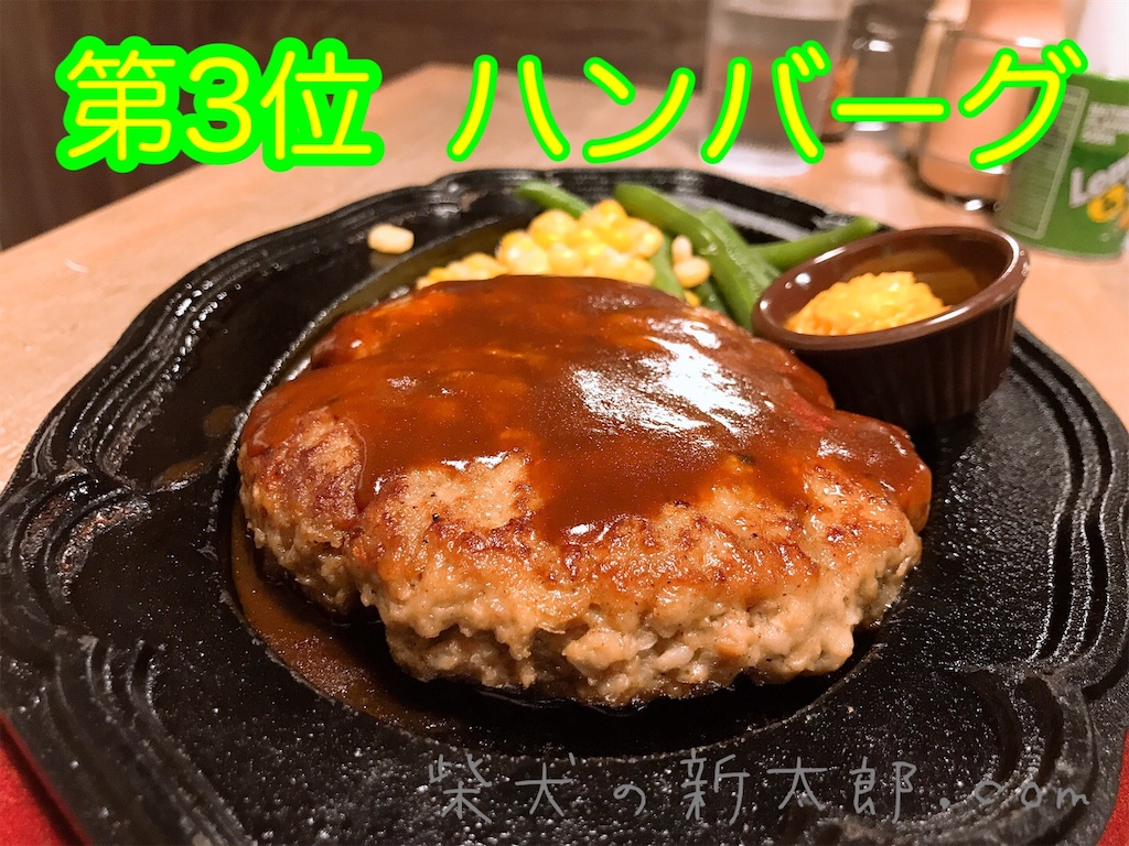 f:id:tetsujin64go:20200316134836j:image