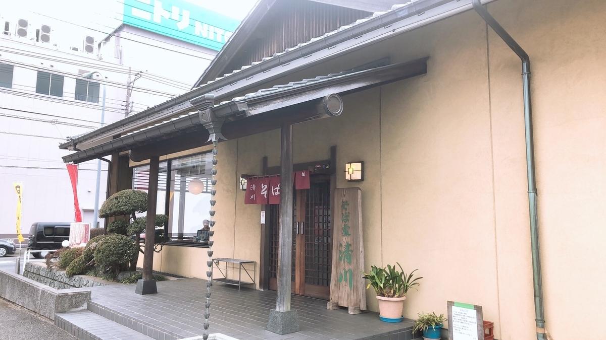 f:id:tetsujin64go:20200324093524j:plain