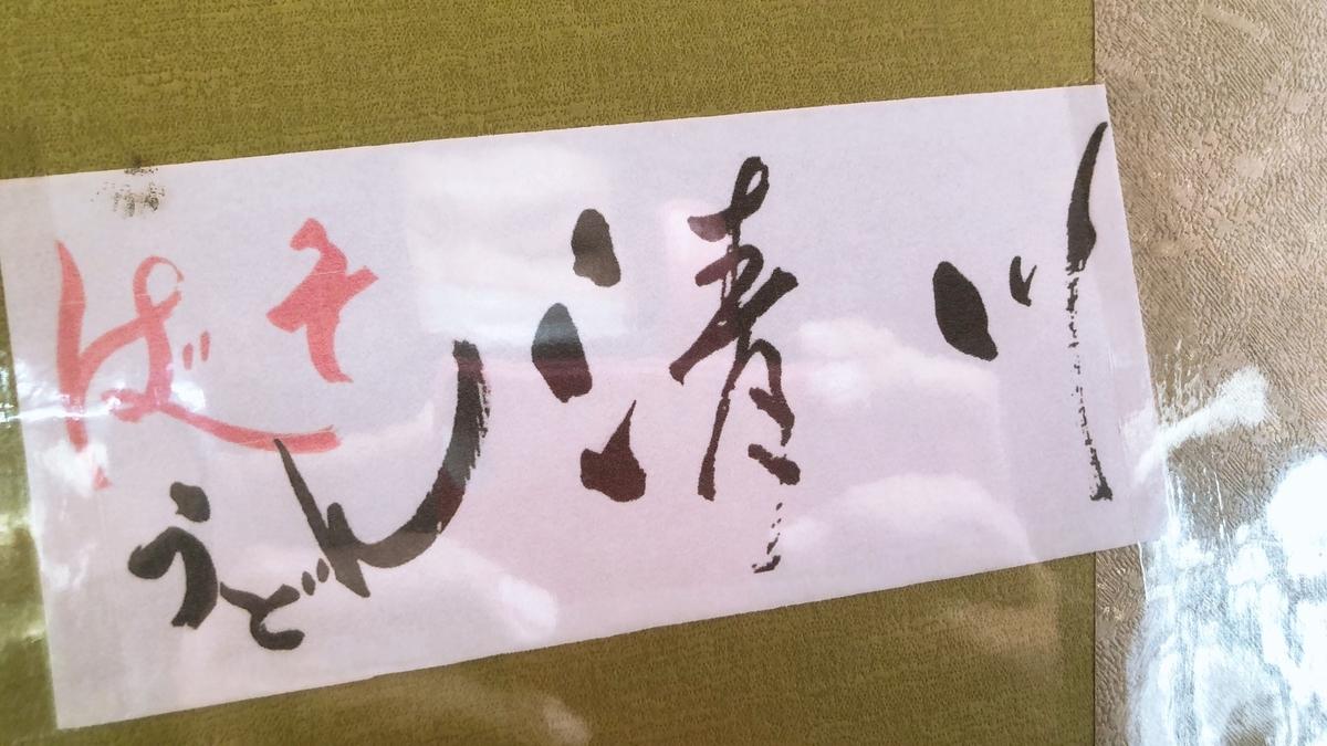 f:id:tetsujin64go:20200324093605j:plain