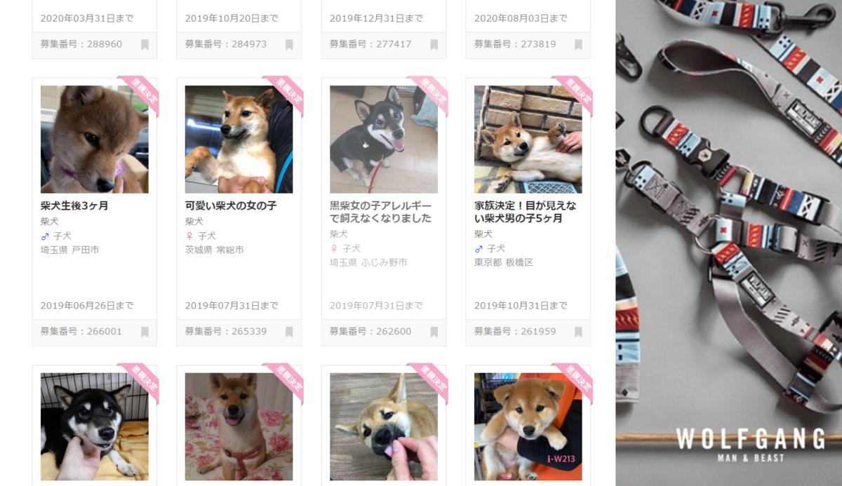 f:id:tetsujin64go:20200514130231p:plain