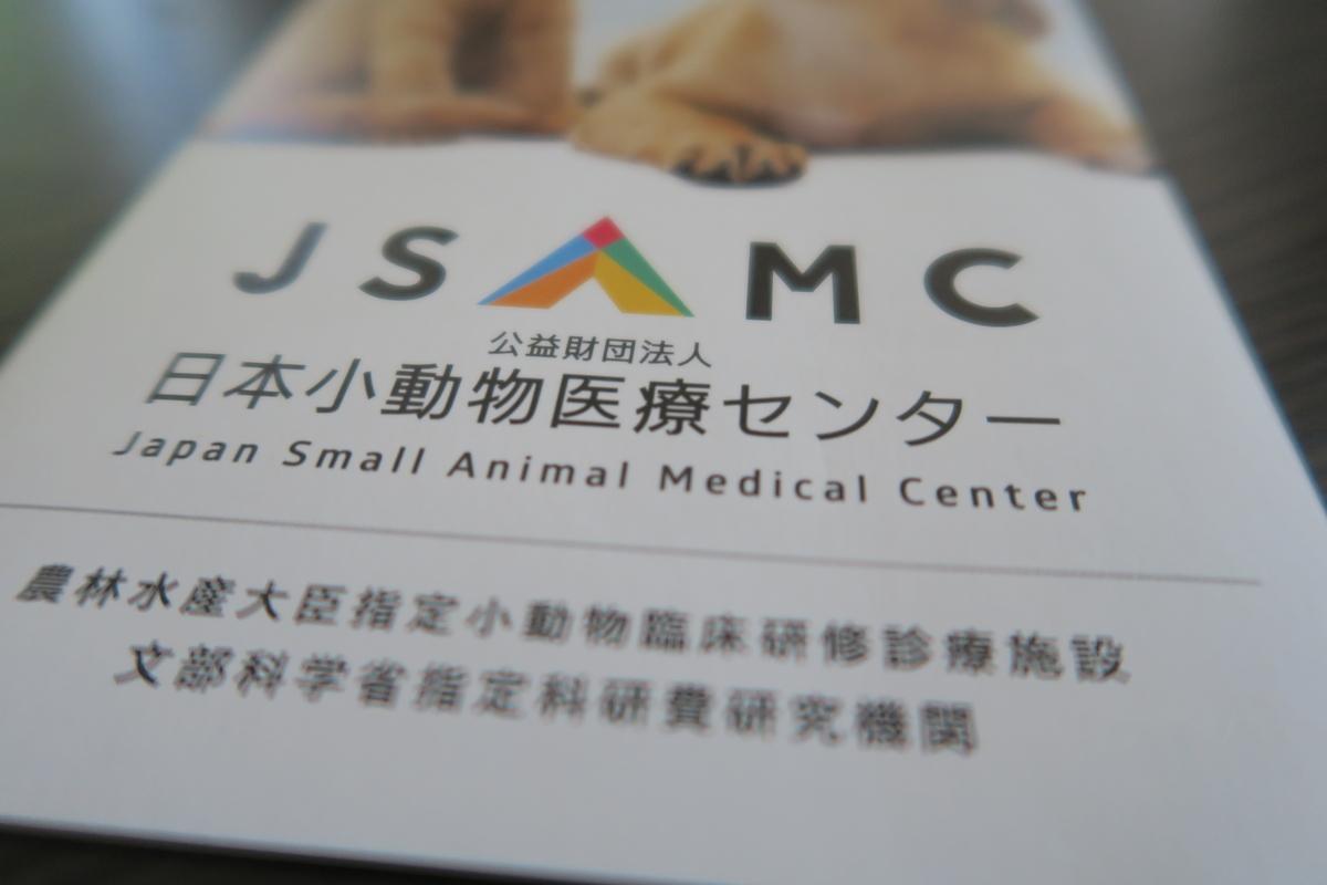f:id:tetsujin64go:20200525183228j:plain