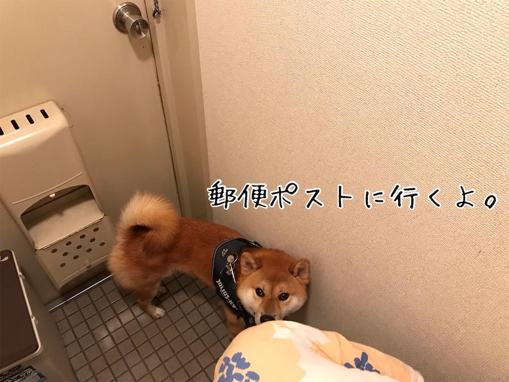 f:id:tetsujin64go:20200707173247j:image