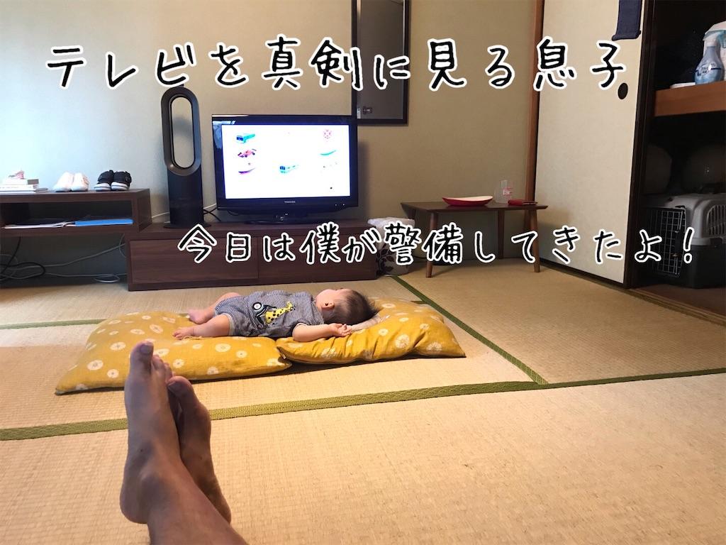 f:id:tetsujin64go:20200710134117j:image