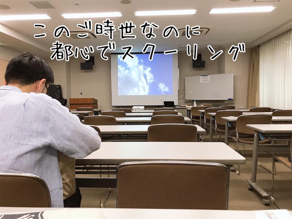 f:id:tetsujin64go:20200711182337j:image