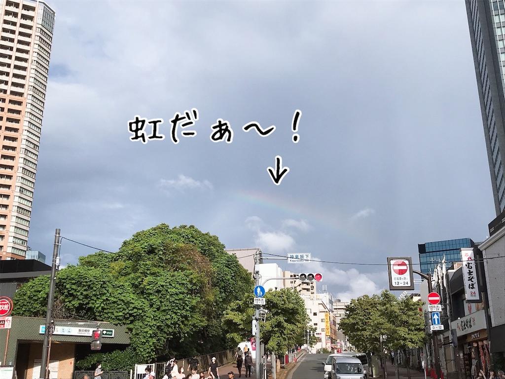 f:id:tetsujin64go:20200711182346j:plain