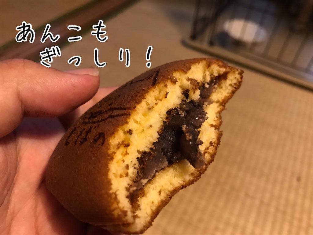 f:id:tetsujin64go:20200712181853j:image
