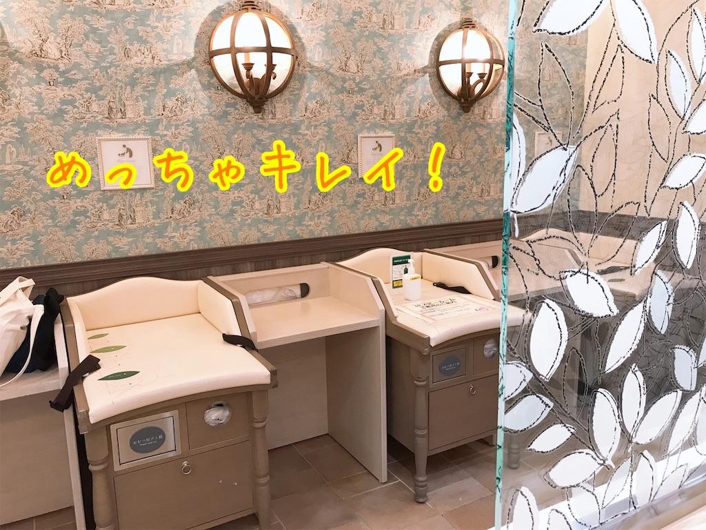 f:id:tetsujin64go:20200713101238j:plain