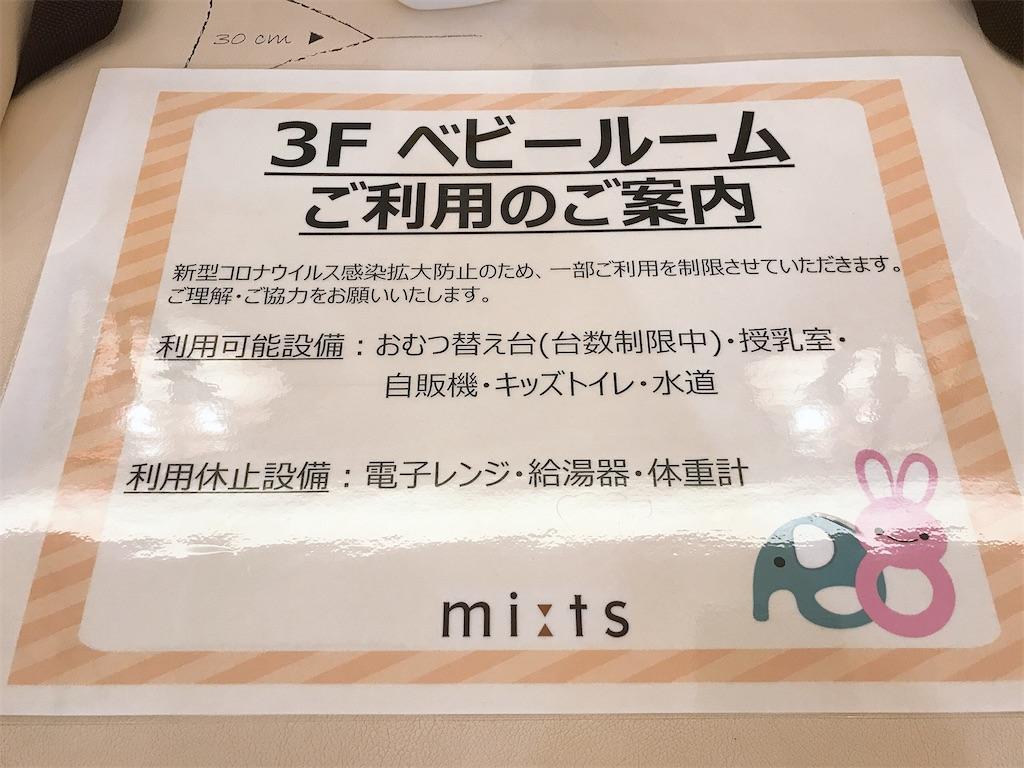 f:id:tetsujin64go:20200713101353j:plain
