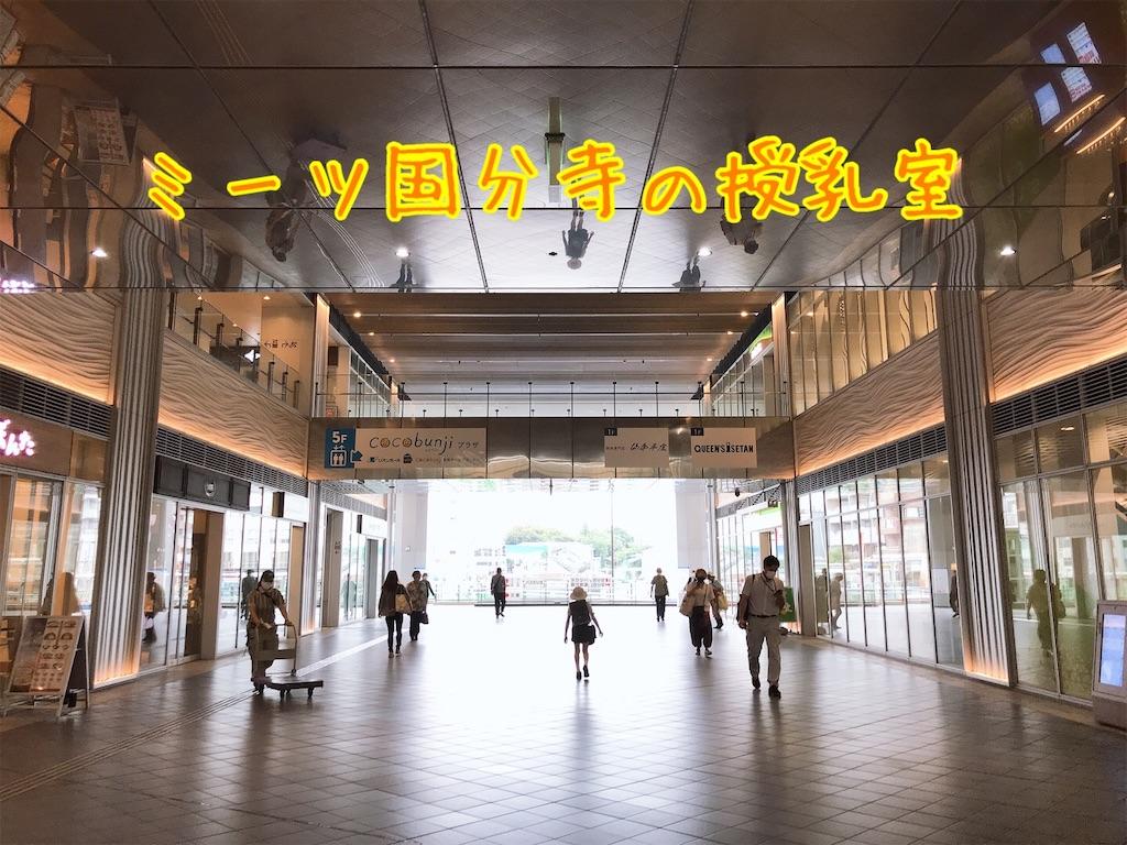f:id:tetsujin64go:20200713165707j:image