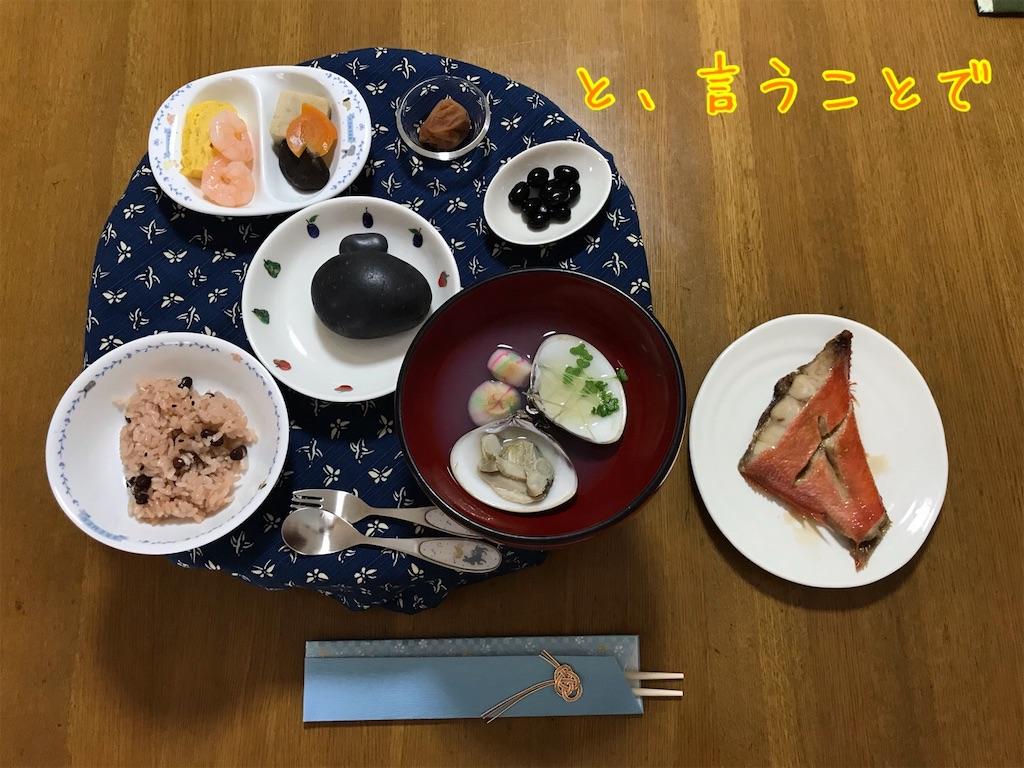 f:id:tetsujin64go:20200718175018j:plain