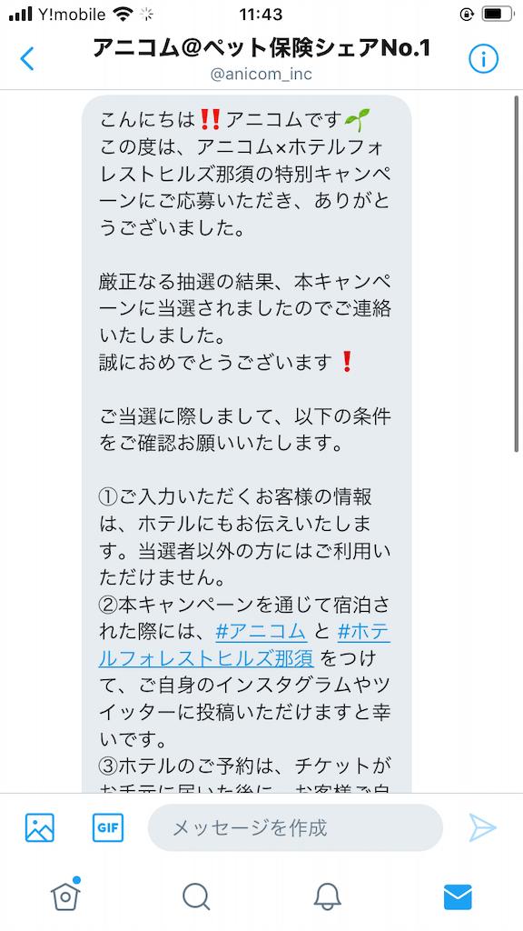 f:id:tetsujin64go:20200722155224p:image