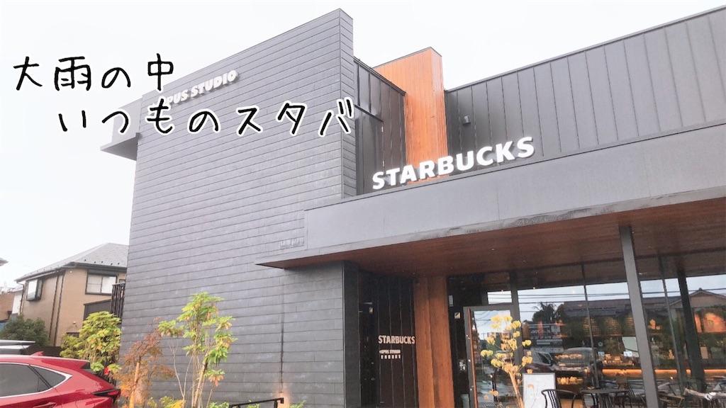 f:id:tetsujin64go:20200723101155j:image