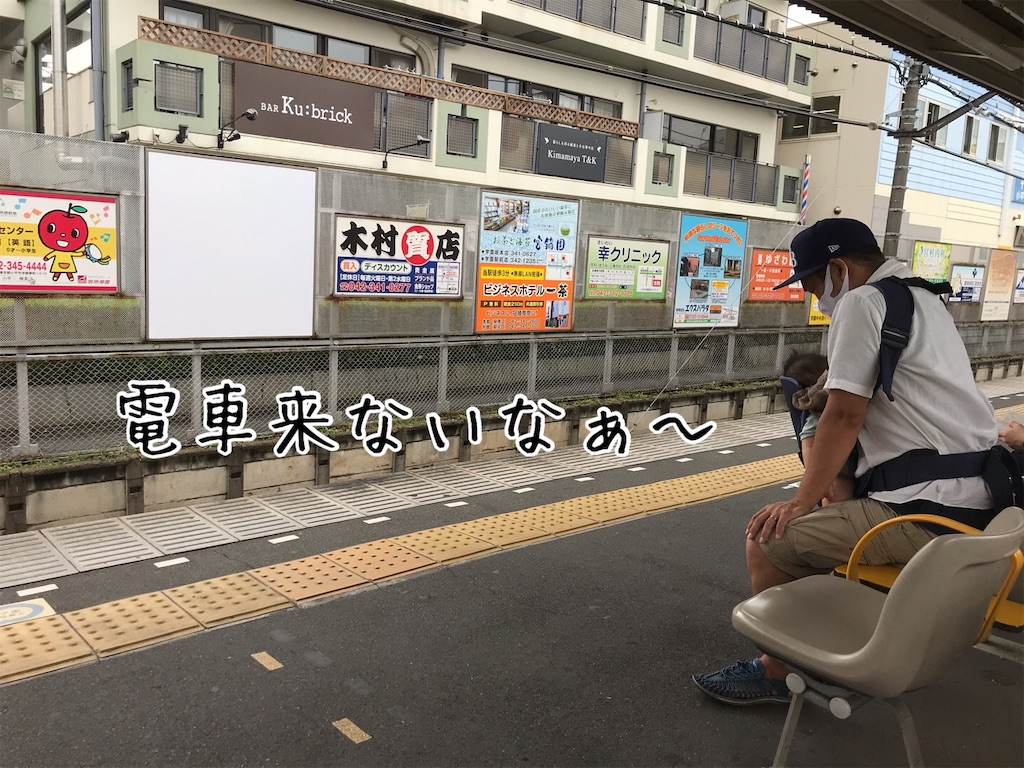 f:id:tetsujin64go:20200728202223j:image