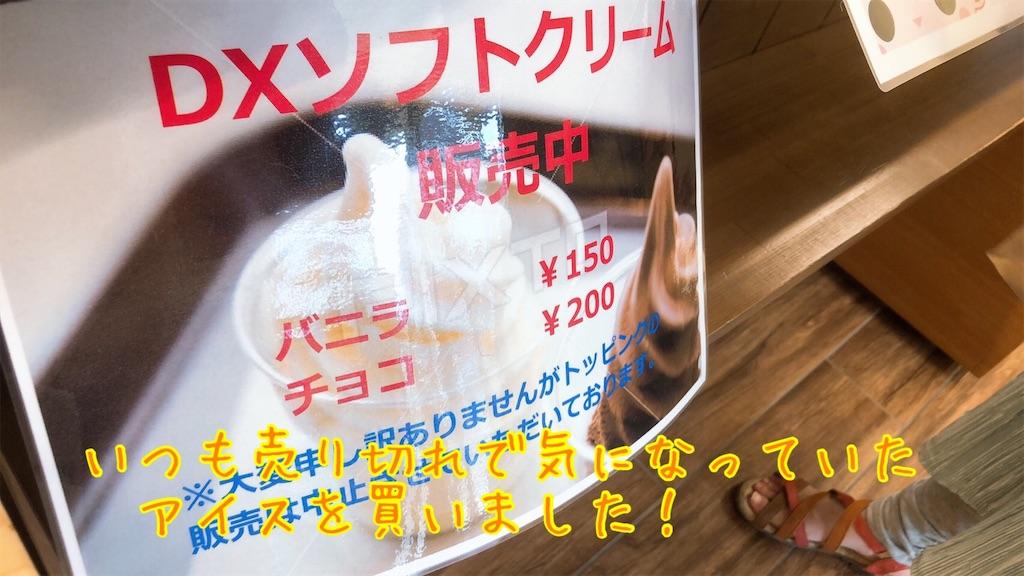 f:id:tetsujin64go:20200730212829j:image