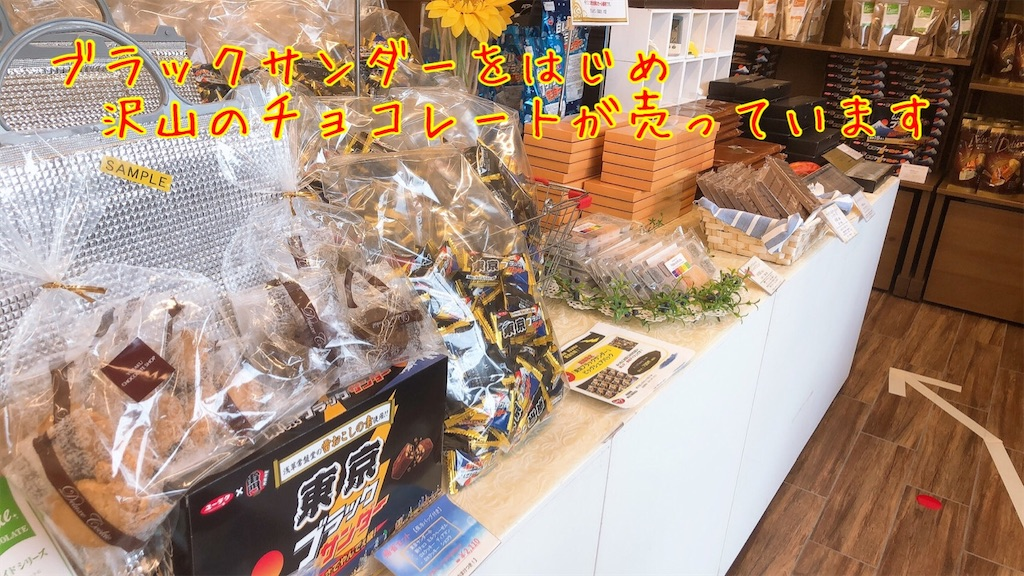 f:id:tetsujin64go:20200730212834j:image