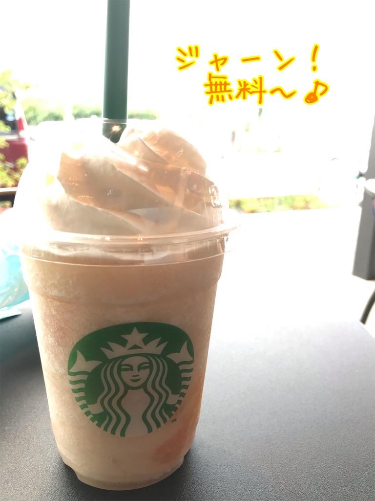 f:id:tetsujin64go:20200731202757j:image