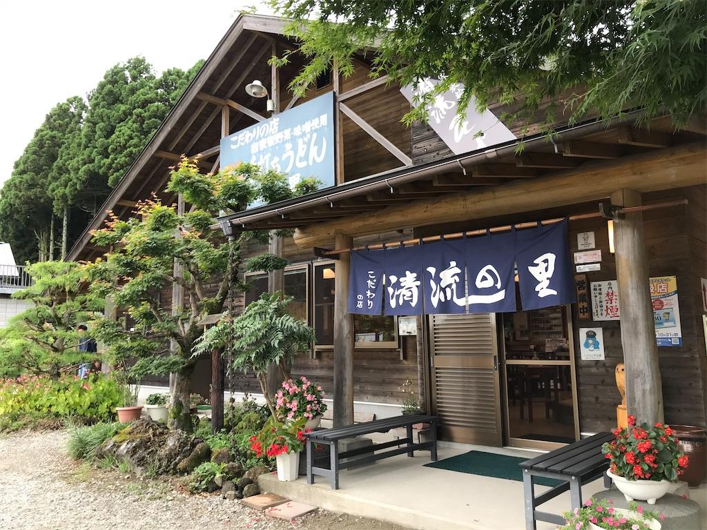 f:id:tetsujin64go:20200906131011j:plain
