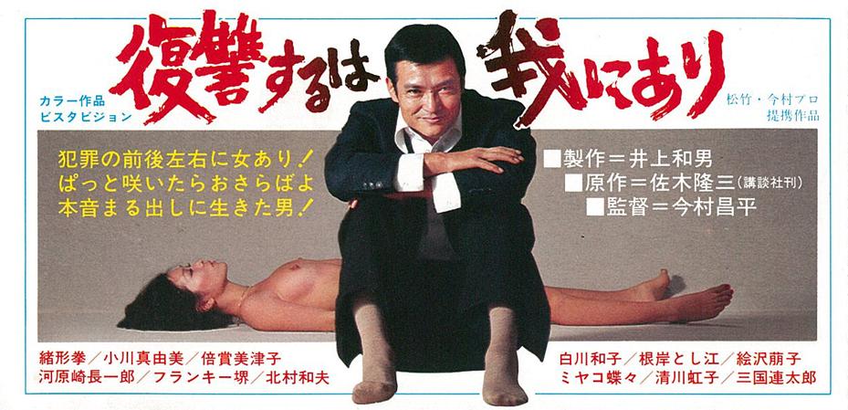 f:id:tetsujin96:20141102154559j:plain