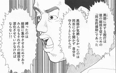 f:id:tetsujin96:20160925135255j:plain