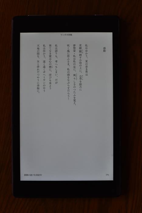 f:id:tetsujin96:20161216160529j:plain