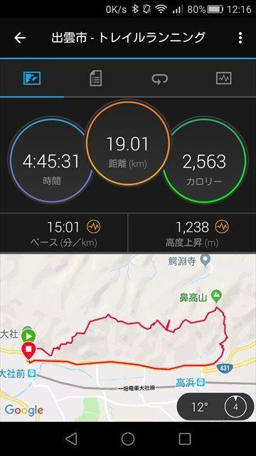 f:id:tetsujin96:20190303214511j:plain