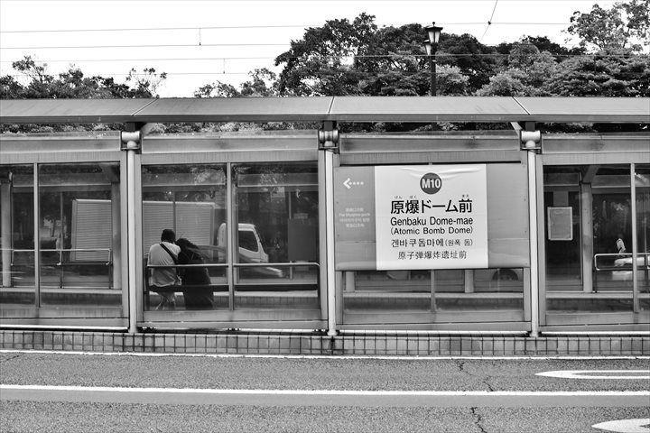 f:id:tetsujin96:20190910223329j:plain