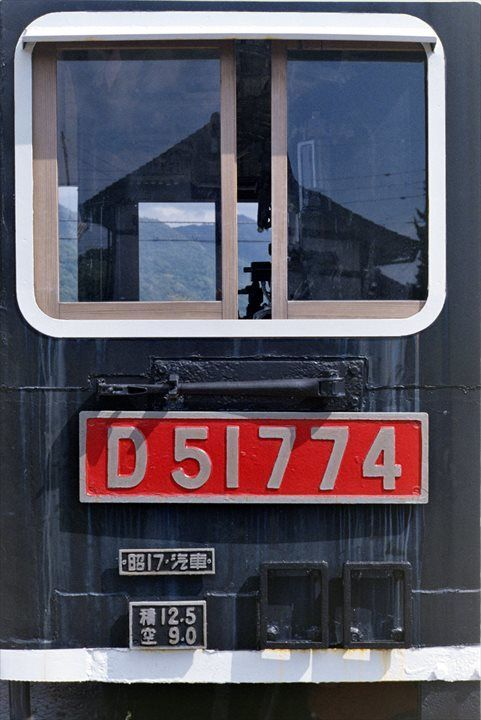 f:id:tetsujin96:20191020141347j:plain