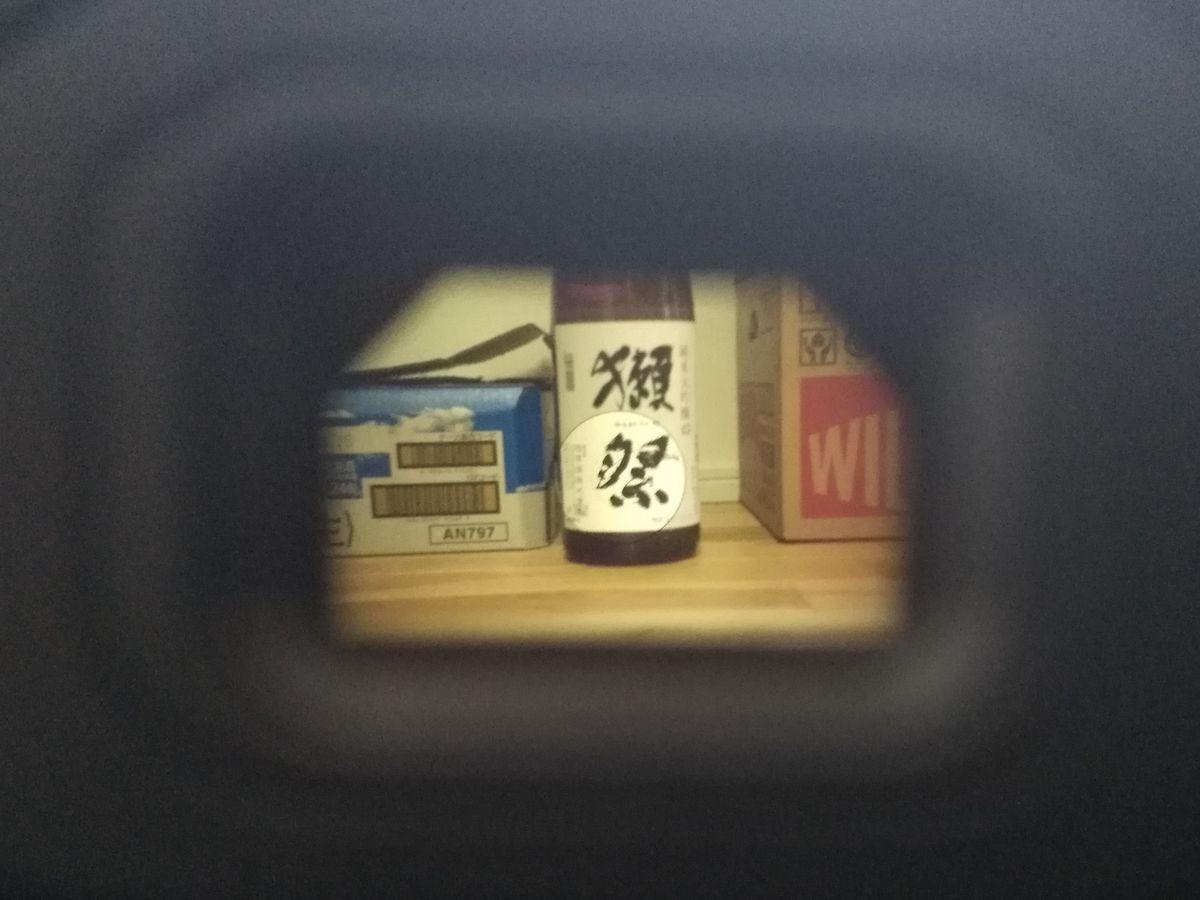 f:id:tetsujin96:20200208165138j:plain