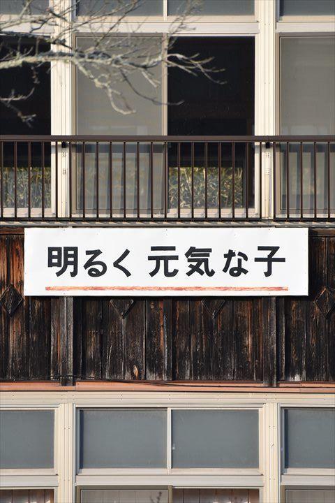 f:id:tetsujin96:20200223113300j:plain