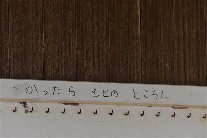 f:id:tetsujin96:20200223113304j:plain