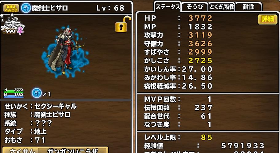f:id:tetsujins:20170407162600j:plain